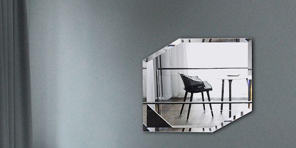 Quel miroir choisir ?